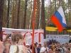 svoi-jstrov-2008-2